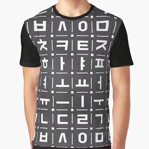 Korean alphabet, chalkboard art, learn hangul souvenir Graphic T-Shirt