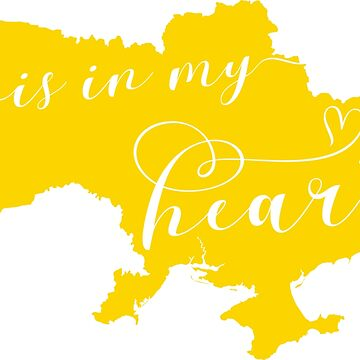 Ukraine Is In My Heart Map Sticker by Celticana