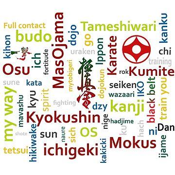 kyokushin karate japan simbol and words tshirts by BacksDesign