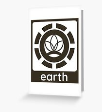 Earth Element Design Nature Gift Idea Greeting Card