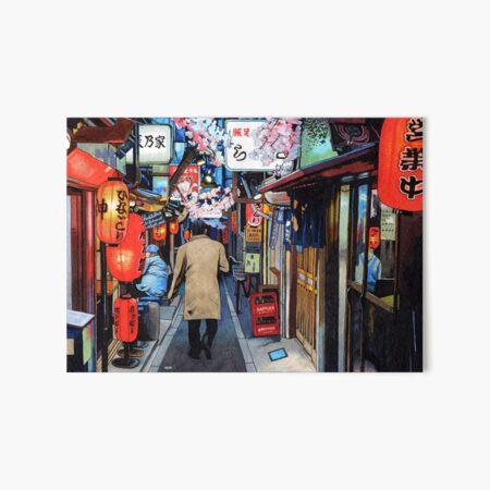 Memory Lane Tokyo in Spring Art Board Print