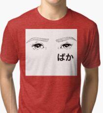 Baka Anime Eyes Tri-blend T-Shirt