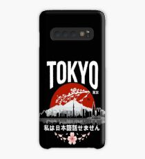 Tokyo - 'I don't speak Japanese': White Version Case/Skin for Samsung Galaxy