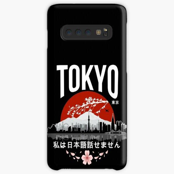Tokyo - 'I don't speak Japanese': White Version Samsung Galaxy Snap Case
