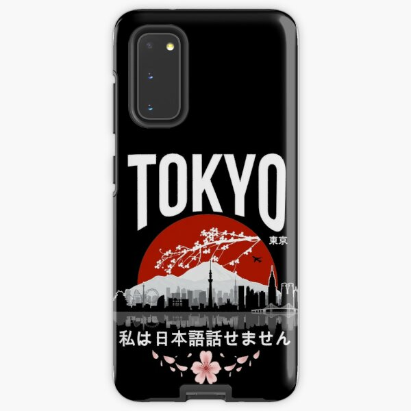Tokyo - 'I don't speak Japanese': White Version Samsung Galaxy Tough Case