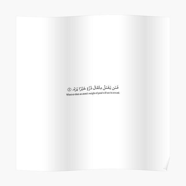 Clair Coran 99: 7 Poster