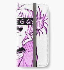 LEWD (PINK) - traurig japanische Anime ästhetisch iPhone Flip-Case/Hülle/Klebefolie