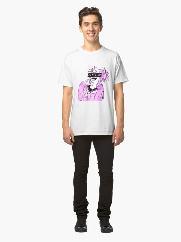 Alternate view of LEWD (PINK) - Sad Japanese Anime Aesthetic Classic T-Shirt
