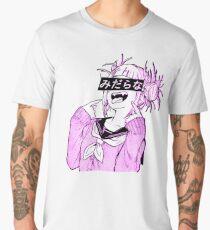 LEWD (PINK) - Sad Japanese Anime Aesthetic Men's Premium T-Shirt
