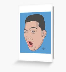 Wacky What? Greeting Card