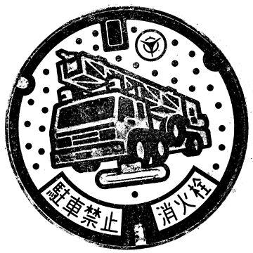 Manhole Japan Uji by Graf