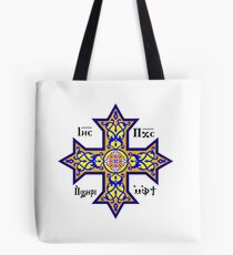 Cross, Coptic cross, colour, Contemporary design used by the Coptic Catholic Church. Tote Bag