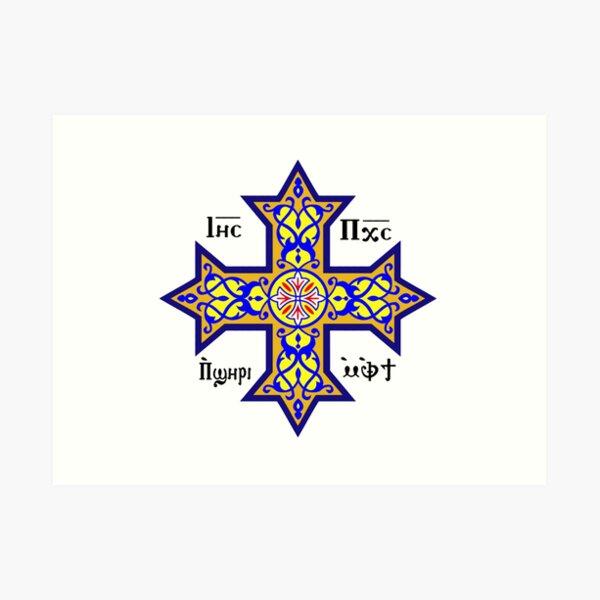 Cross. Coptic cross. Colour. Contemporary design used by the Coptic Catholic Church. Art Print