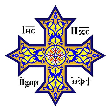 Cross, Coptic cross, colour, Contemporary design used by the Coptic Catholic Church. by TOMSREDBUBBLE