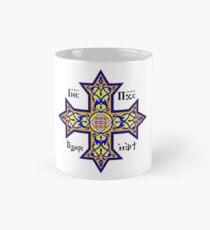 Cross, Coptic cross, colour, Contemporary design used by the Coptic Catholic Church. Classic Mug