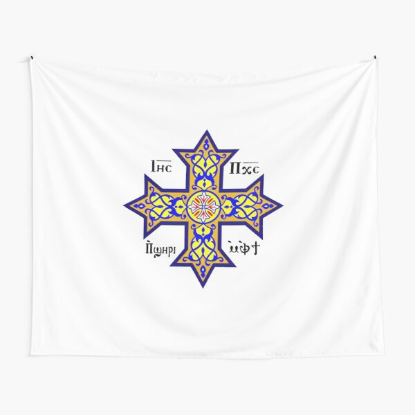 Cross. Coptic cross. Colour. Contemporary design used by the Coptic Catholic Church. Tapestry