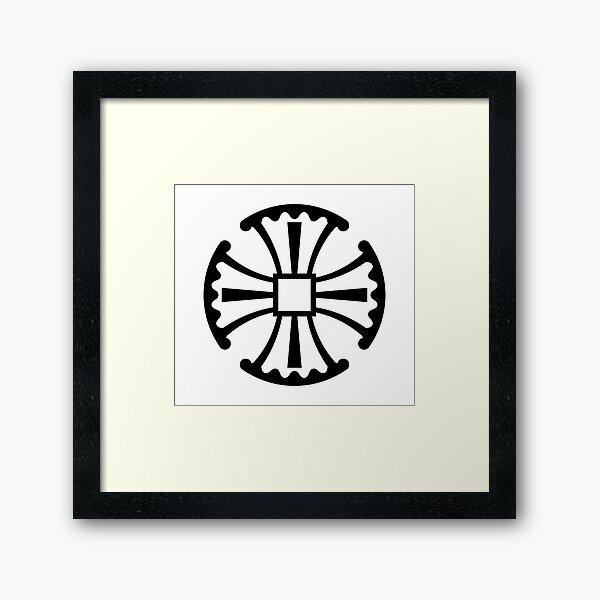 Canterbury Cross. Black on White. Framed Art Print