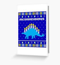 Hanukkah Menorasaurus Menorah Stegasaurus Dinosaur Greeting Card