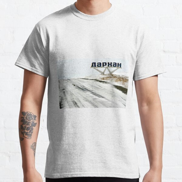 The Welcome Classic T-Shirt