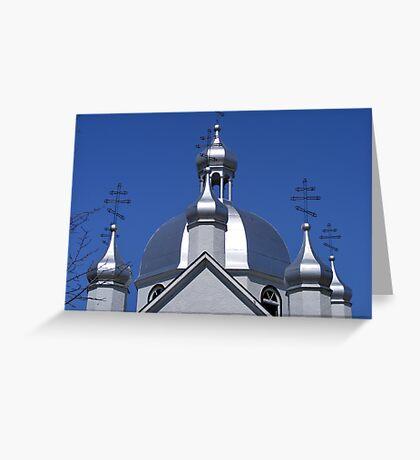 St, Nicholas, Ukrainian Orthodox Church Greeting Card