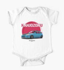 Kanjozoku Civic (light blue) One Piece - Short Sleeve