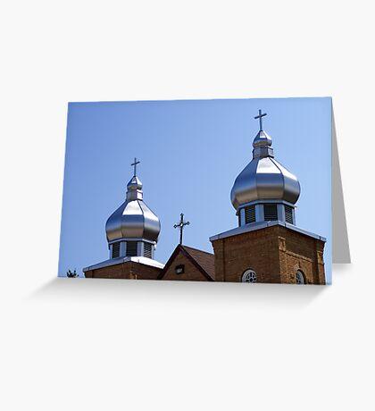 Ukrainian Church Greeting Card
