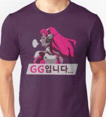 Good Game! Unisex T-Shirt