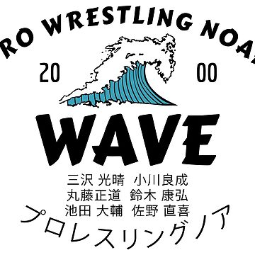 Pro Wrestling WAVE - Misawa - Marufuji - NOAH FACTION 2000 - 2003 by SonnyBone