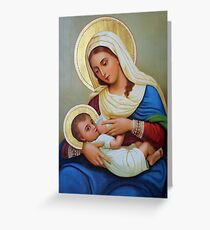 A Painting at Milk Grotto Greeting Card