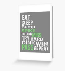 Funny Eat Sleep Volleyball Repeat Gift Greeting Card