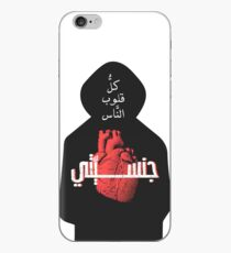 All People's hearts are my nationality iPhone Case