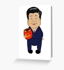 Xi Jinpooh Winnie the Pooh Banned in China (John Oliver) Greeting Card