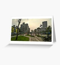 Cityscape Photograph Greeting Card