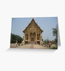 Vientiane, Laos Greeting Card