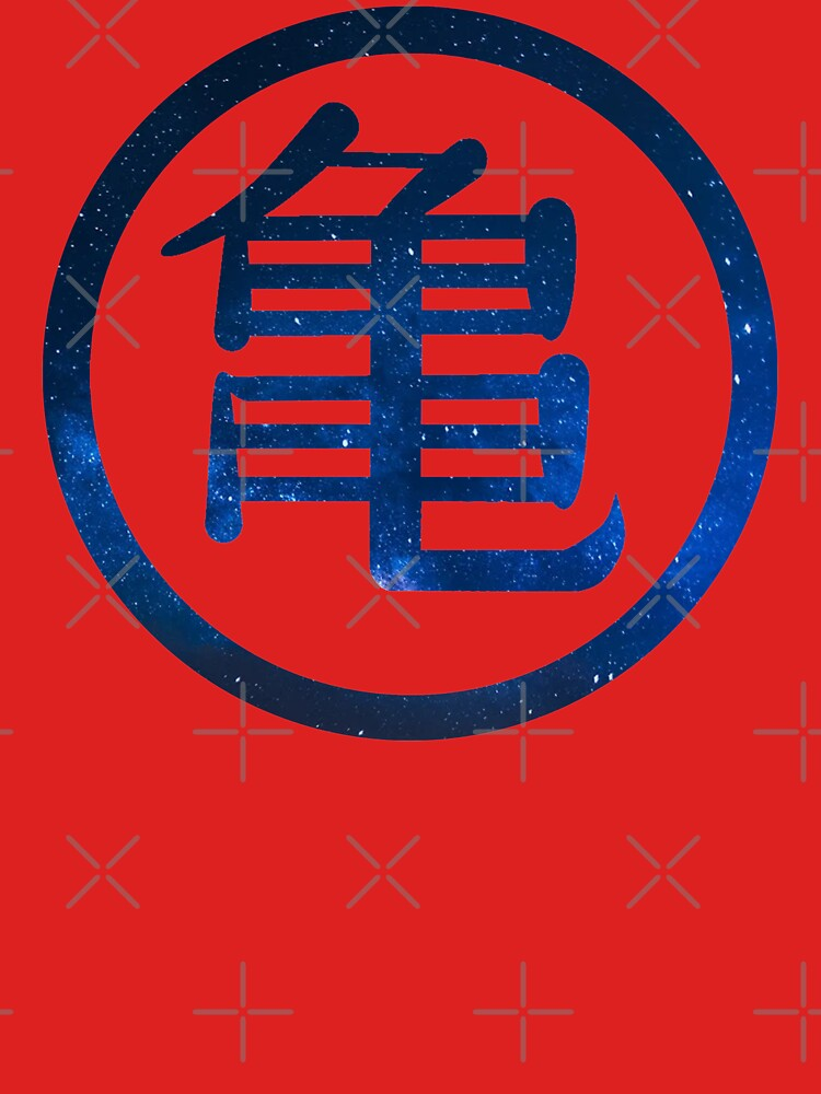 Turtle Symbol Db Tank Top By Kaizen Warrior Redbubble
