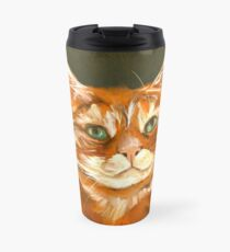 Just Another Cool Cat Travel Mug