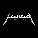 METALLICA - Urdu Typography by Hydrogene