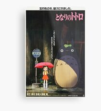My Neighbor Totoro Designs Metal Print