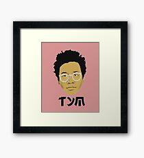 Toro  Framed Print