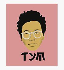 Toro  Photographic Print