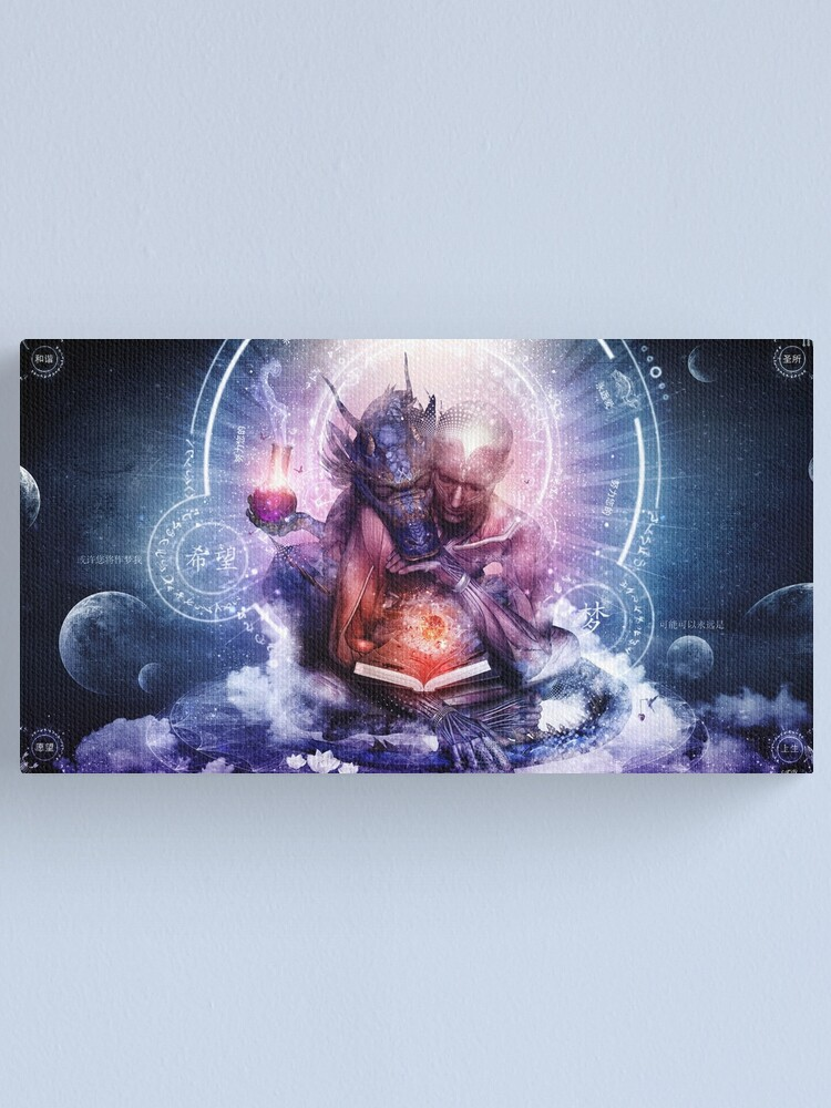 Alternate view of Perhaps The Dreams Are Of Soulmates Canvas Print
