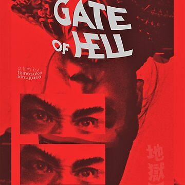 gate of hell by lucasbecker