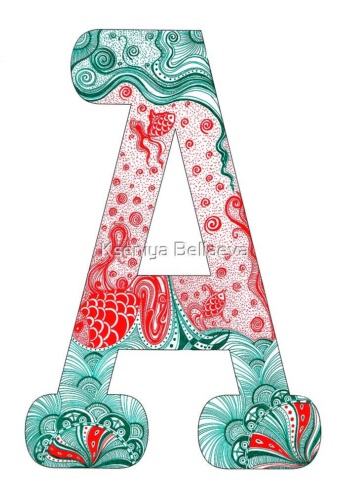 A=Aquarium:) by Kseniya Beliaeva