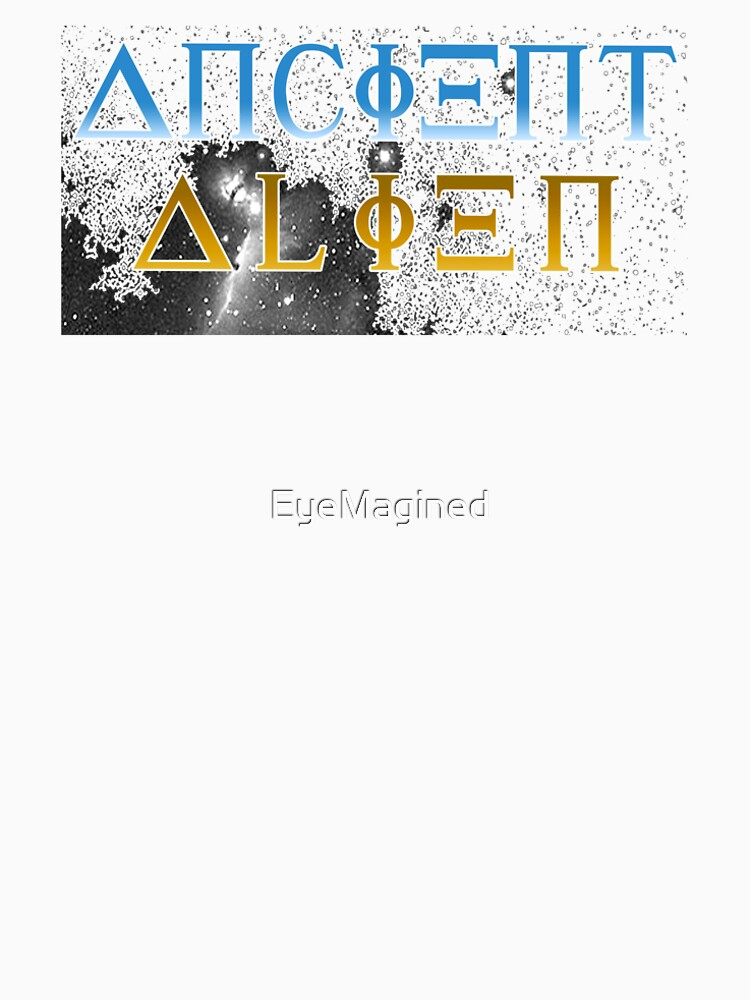 Ancient Alien by EyeMagined