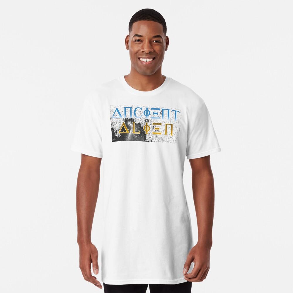 Ancient Alien Long T-Shirt Front