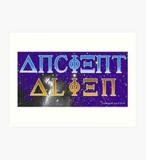 Ancient Alien Art Print
