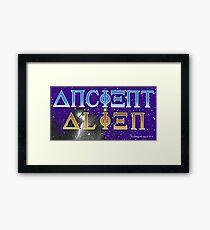 Ancient Alien Framed Print