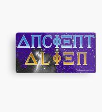 Ancient Alien Metal Print
