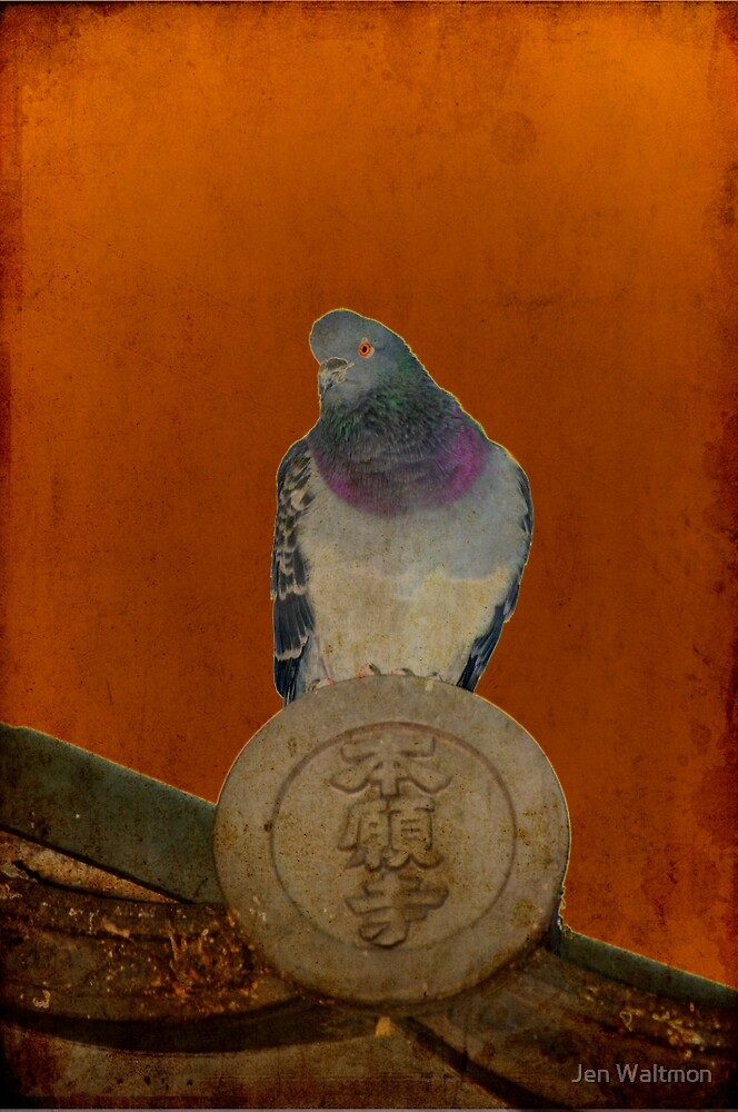 Autumn in Japan:  Protector of the Temple by Jen Waltmon