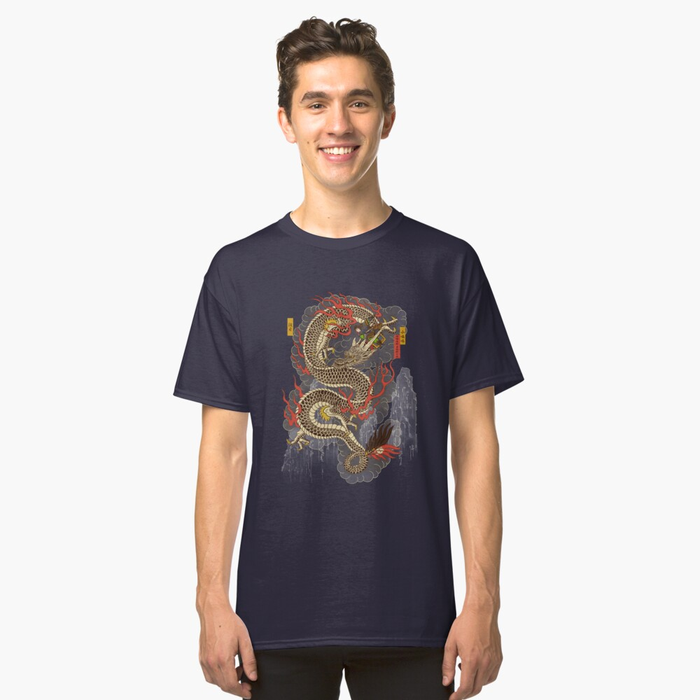 The Dragon Trainer Classic T-Shirt Front